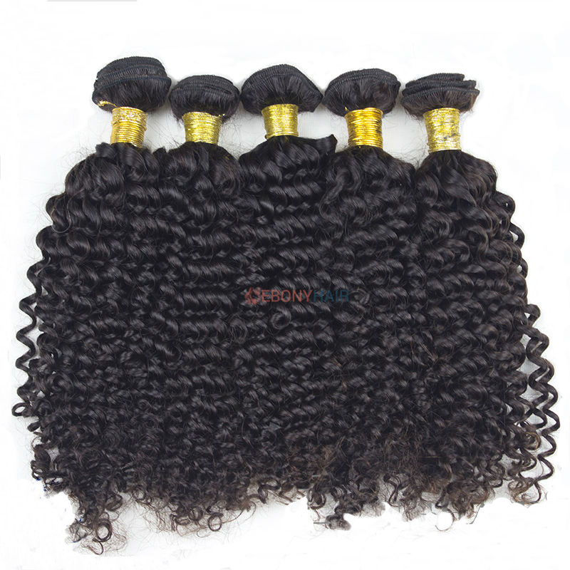 Brazilian Jerry Curl Hair 5 Bundles